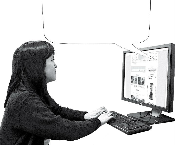 Blog+My+Life